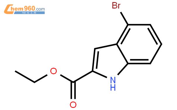 4-溴吲哚-2-甲酸乙酯結構式圖片 103858-52-2結構式圖片