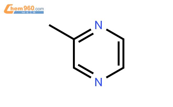 2-甲基吡嗪