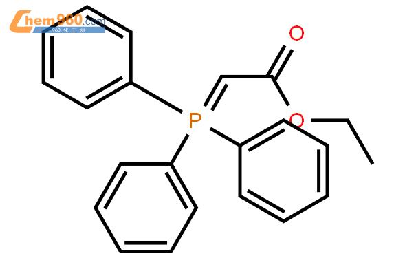 乙氧甲酰基亞甲基三苯基膦