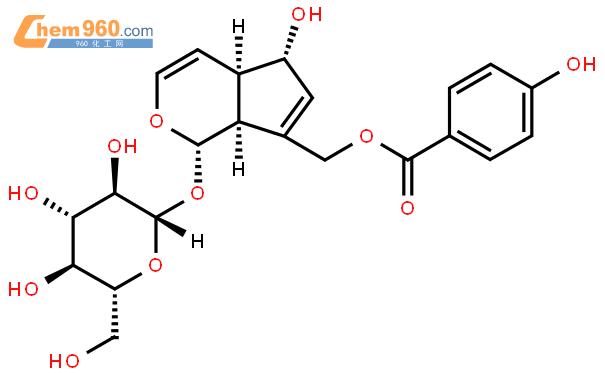 慧花牡荆苷结构式图片|11027-63-7结构式图片