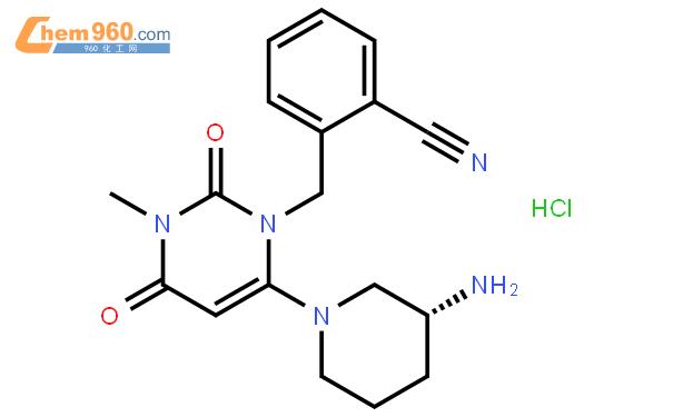 Alogliptin hydrochloride