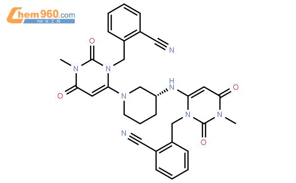 6-Despiperidinyl-6-(alogliptin-Namino-yl) Alogliptin