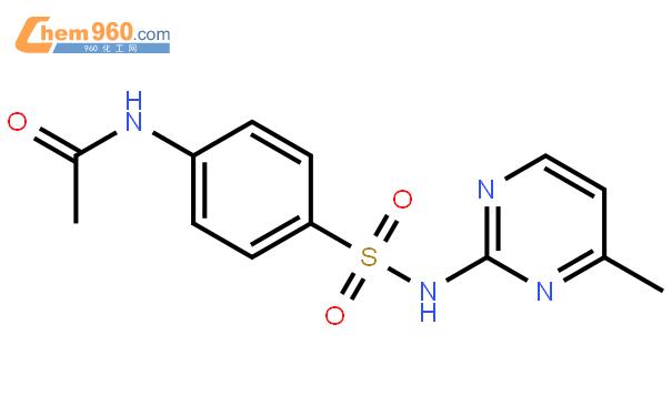 磺胺甲嘧啶