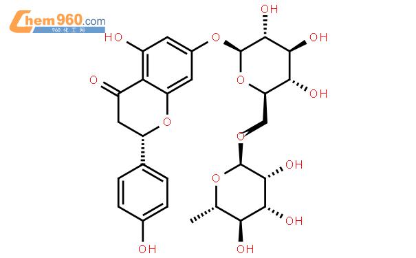柚皮蕓香苷