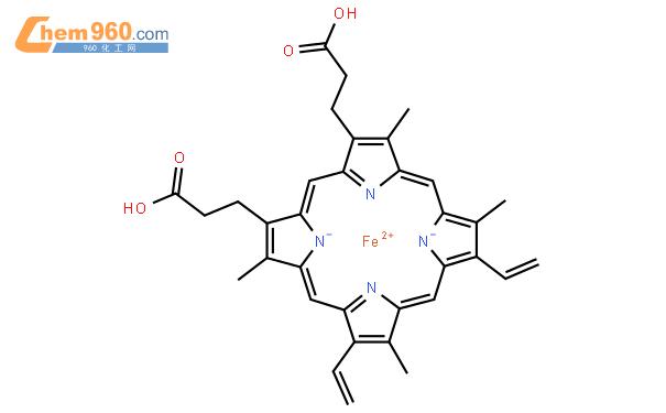羟高铁血红素结构式图片|14875-96-8结构式图片