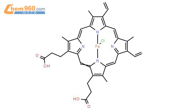 血红素结构式图片 16009-13-5结构式图片