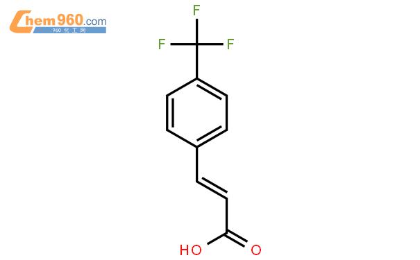 4-三氟甲基肉桂酸