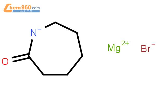 己內酰胺溴化鎂