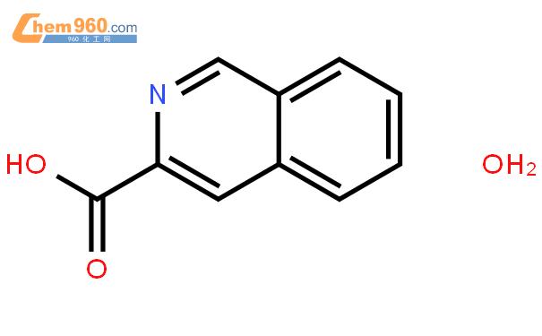 異喹啉-3-羧酸一水