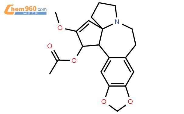 乙酰三尖杉碱