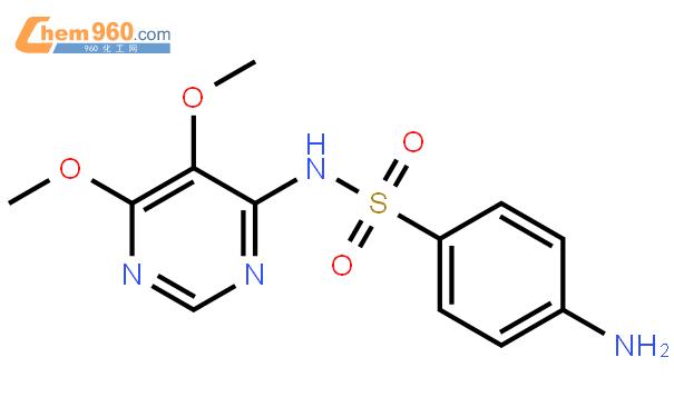 磺胺鄰二甲氧嘧啶