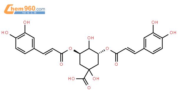 异绿原酸 A