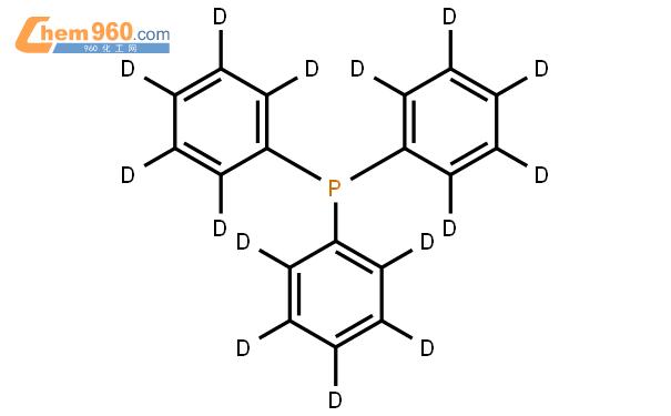 三苯基膦-D15氘代內標