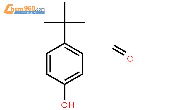 二硫化烷基酚
