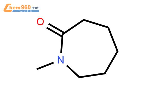 N-甲基己內酰胺