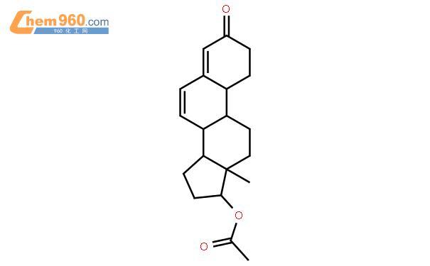 脫氫諾龍醋酸酯