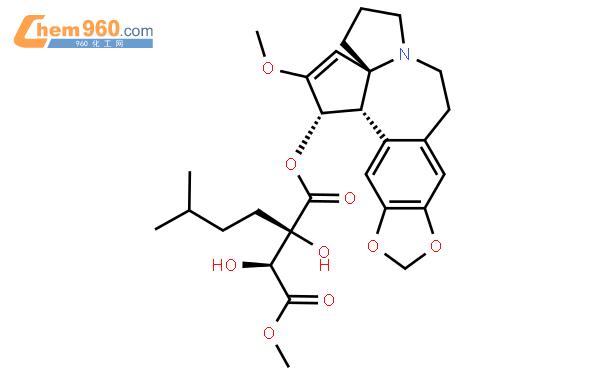 异三尖杉酯碱