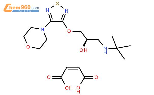 R-馬來酸噻嗎洛爾