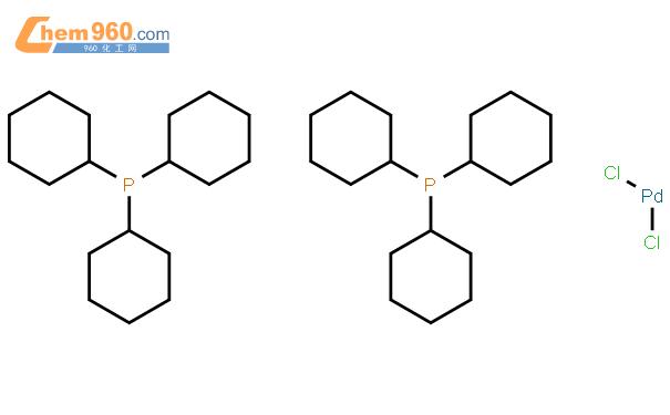 雙(三環己基膦)二氯化鈀