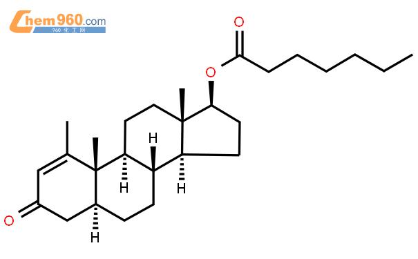 美替諾龍庚酸酯