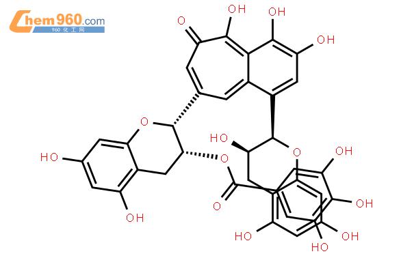 茶黄素-3-没食子酸酯(TF-3-G)结构式图片|30462-34-1结构式图片