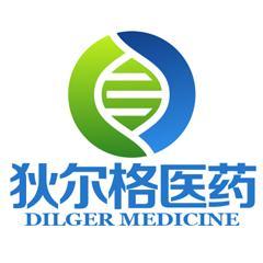 南京狄爾格醫藥科技有限公司