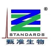 上海甄準生物科技有限公司