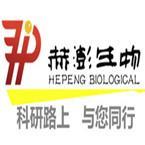 赫澎生物上海科技有限公司