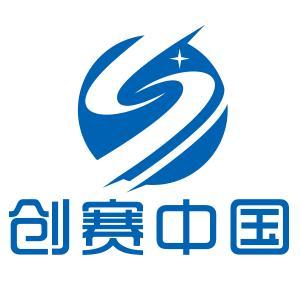 上海創賽科技有限公司