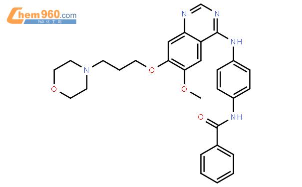 N-[4-[[6-甲氧基-7-[3-(4-嗎啉基)丙氧基]-4-喹唑啉基]氨基]苯基]苯甲酰胺