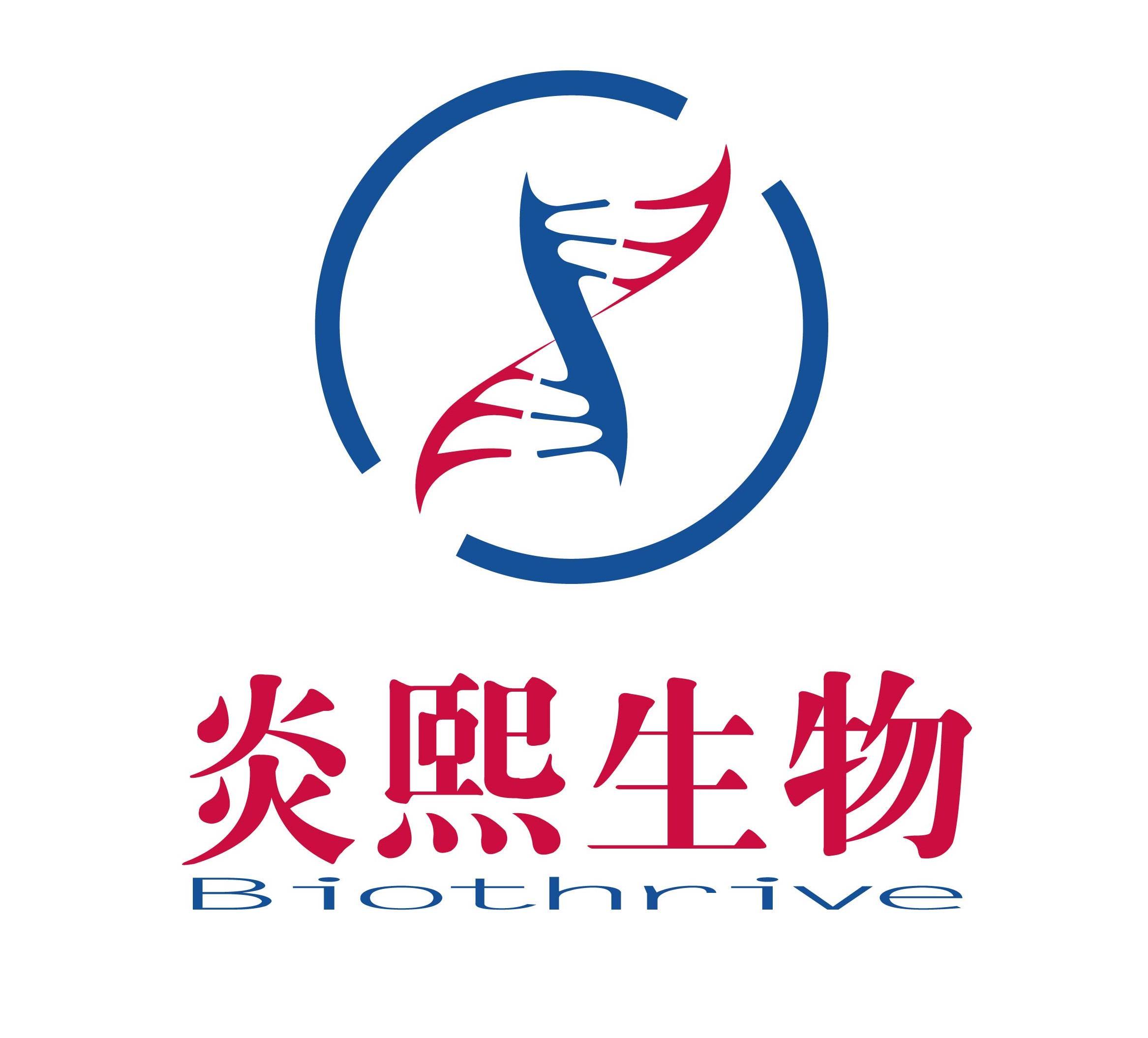 上海炎熙生物科技有限公司