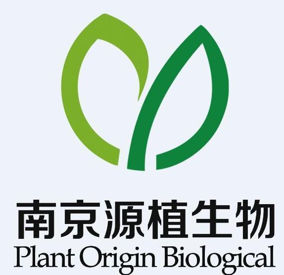 南京源植生物科技有限公司