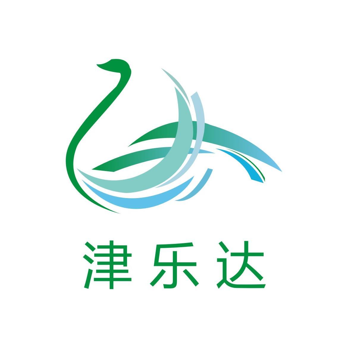 湖北津乐达化工有限公司