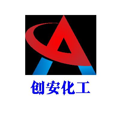郑州创安化工产品有限公司
