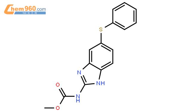 芬苯达唑结构式图片|43210-67-9结构式图片