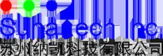蘇州納凱科技有限公司