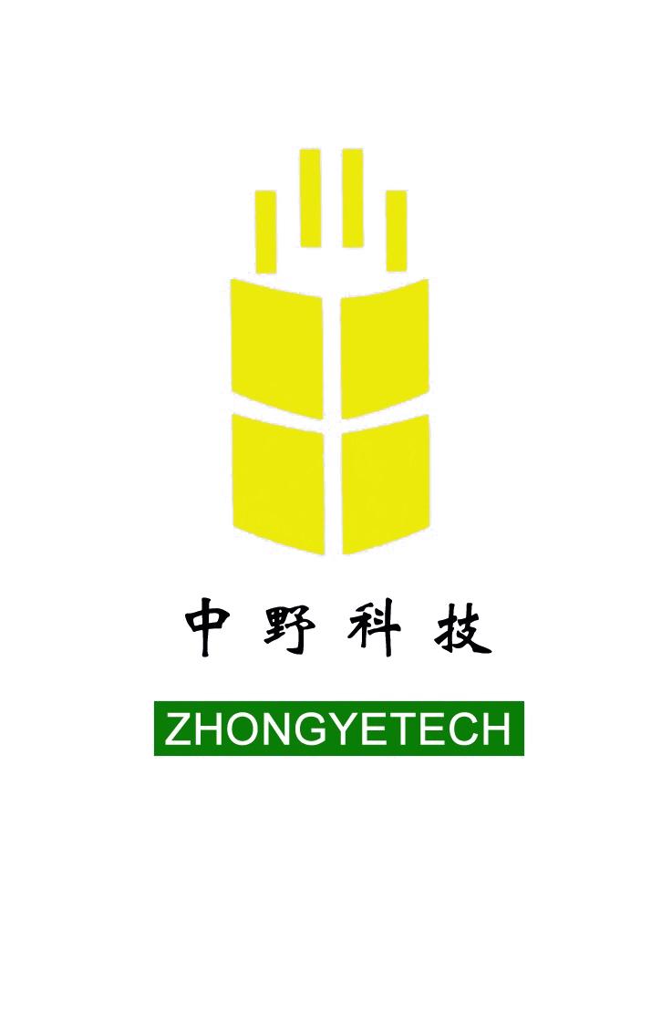 杭州中野天然植物科技有限公司