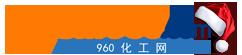 chem960化工网