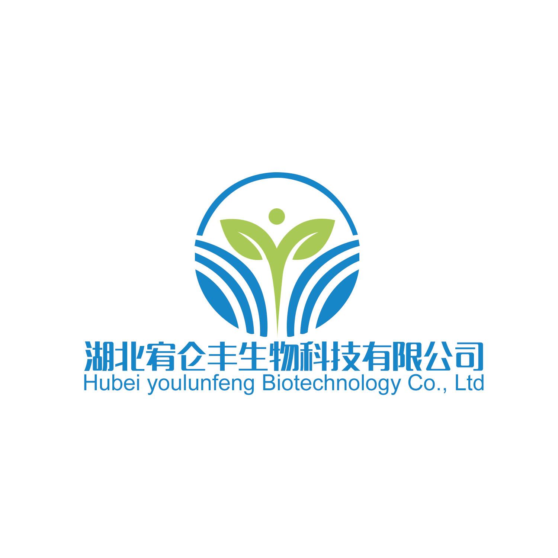 湖北宥仑丰生物科技有限公司