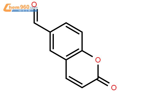 香豆素-6-甲醛