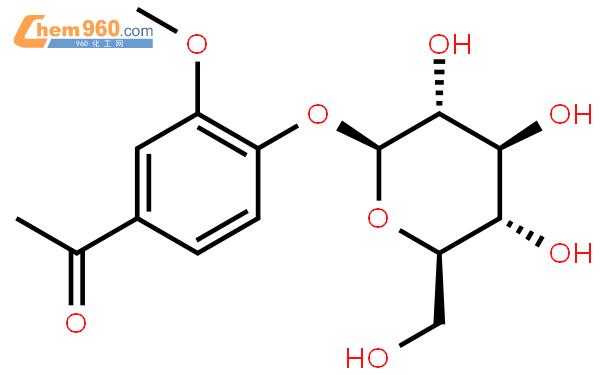 草夹竹桃苷结构式图片|531-28-2结构式图片