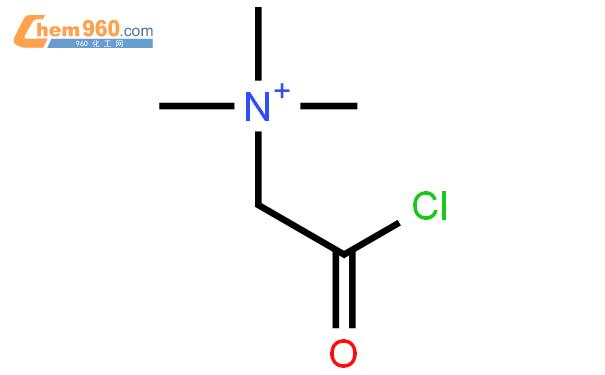 氯化甜菜碱酰氯