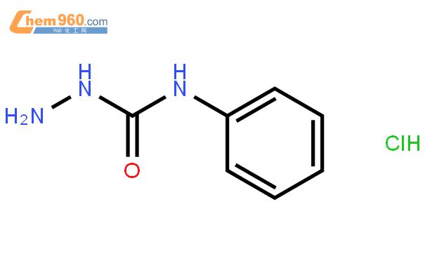4-苯基氨基脲鹽酸鹽
