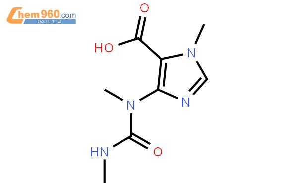 咖啡因雜質1結構式圖片|54536-15-1結構式圖片