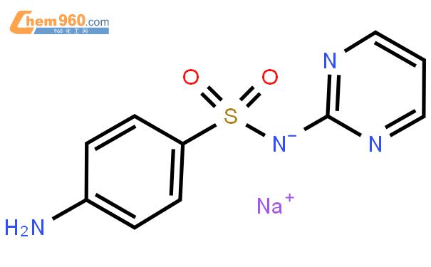磺胺嘧啶鈉
