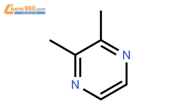 2,3-二甲基吡嗪