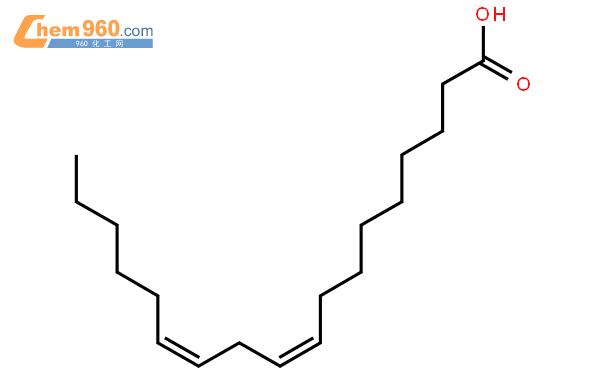 亞油酸結構式圖片 60-33-3結構式圖片