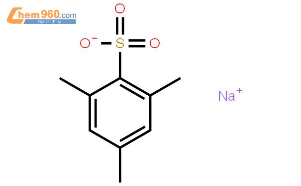 均三甲苯磺酸鈉