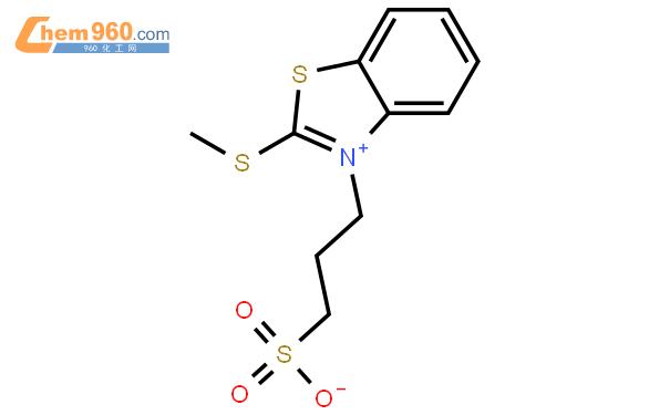 2-甲基硫代-3-硫丙基苯并噻唑甜菜碱