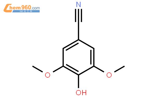 4-羥基-3,5-二甲氧基芐腈